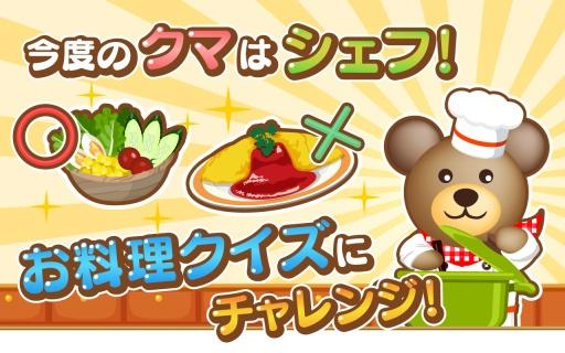 小熊的厨房
