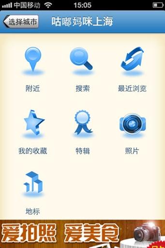 咕嘟妈咪-中国美食搜索