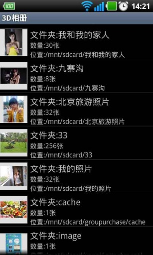 史上最輕鬆手機相簿分類術,Tidy App 聰明完成照片回憶整理- 電腦玩物