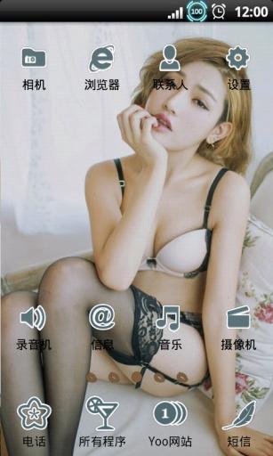 YOO主题-娇羞可爱美女2截图2