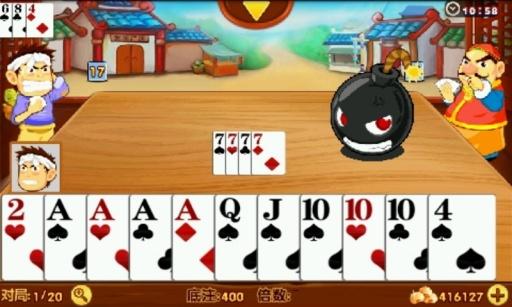 玩免費棋類遊戲APP|下載酷蛙斗地主(高清版) app不用錢|硬是要APP