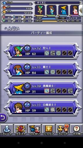 最终幻想:皮克特人的逻辑