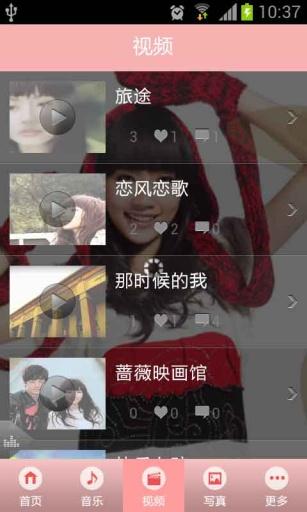 刘惜君 媒體與影片 App-癮科技App