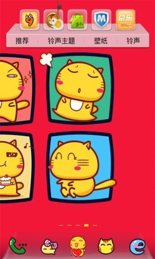 玩免費工具APP|下載E主题:小猫咪酷表情 app不用錢|硬是要APP
