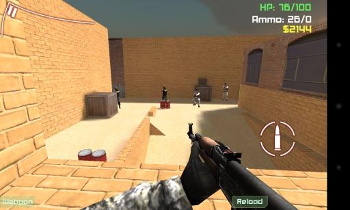 狙击使命:恐怖袭击
