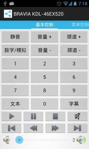 索尼电视遥控器 生活 App-癮科技App