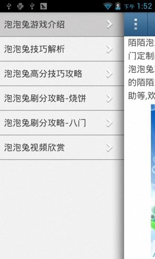 LINE(連我) v 4.5.0 - 社交通訊 - Android 應用中心 - 應用下載|軟體下載|遊戲下載|APK下載|APP下載