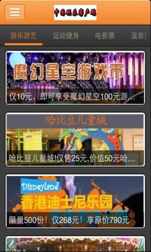 中国娱乐客户端