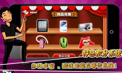 黄金矿工(兑奖版) 益智 App-癮科技App