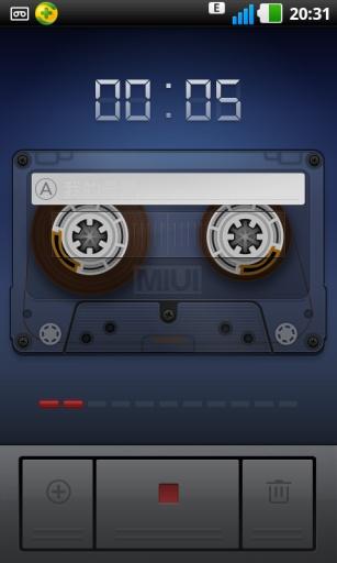 小米录音机