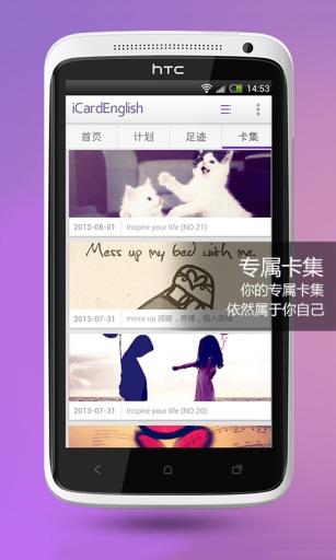 玩生產應用App 爱卡微口语-地道英语口语老师免費 APP試玩