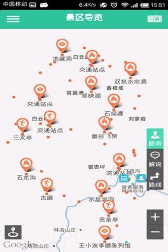 青城山 景区地图