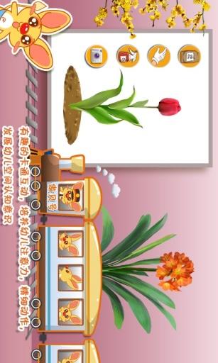 免費角色扮演App|宝宝种鲜花第2季-傲贝儿童百科|阿達玩APP