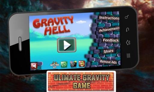 重力地狱益智游戏