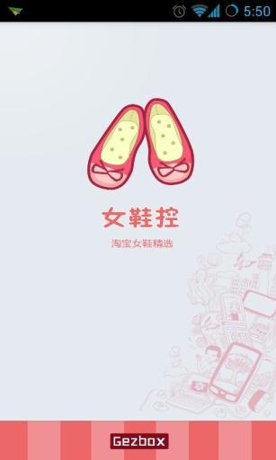 Ann'S超人氣女鞋旗艦店:掌握時下最流行美鞋:在App Store ...