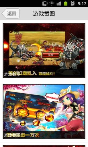 格斗之皇手机游戏助手截图2