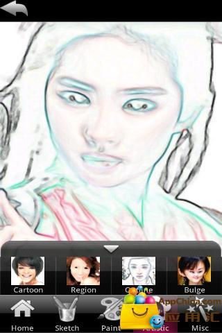 免費攝影App|手机素描|阿達玩APP