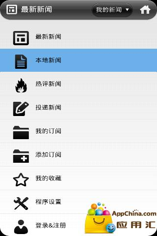 非凡大探索 - Android Apps on Google Play
