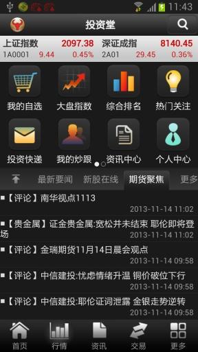 华语歌曲铃声华语歌曲铃声下载手机铃声免费下载