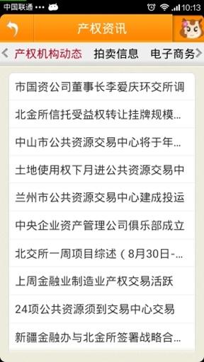 金马甲 財經 App-癮科技App
