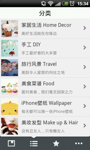 堆糖画报|玩書籍App免費|玩APPs