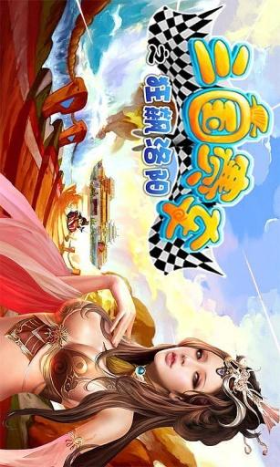 Modern Combat 2 Black Pegasus APK+Data... - Android gaming club