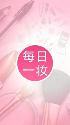旅人一轉身就是一輩子: [日本]如何得到「松本清」藥妝店85折(15% OFF ...
