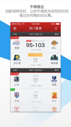 辣椒体育 新聞 App-愛順發玩APP