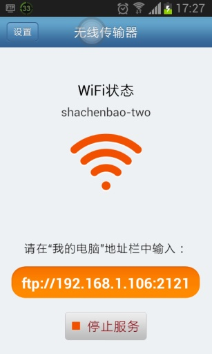Nexum TuneBox 無線音樂串流轉接器,Wi-Fi 傳輸高音質不壓縮 | T客邦 - 我只推薦好東西
