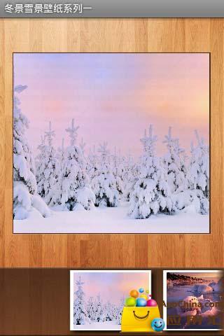 冬景雪景壁纸系列一 工具 App-愛順發玩APP