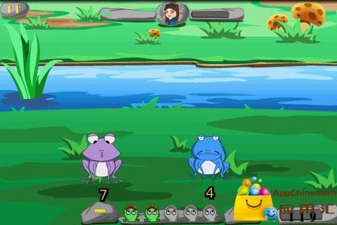 抓青蛙截图4