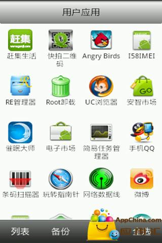 Root Checker Basic 5.4.0 (81) APK Download - AndroidAPKsFree
