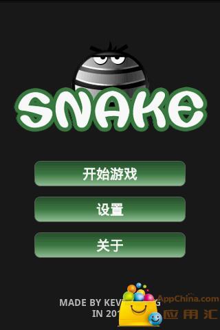 诺记经典贪食蛇