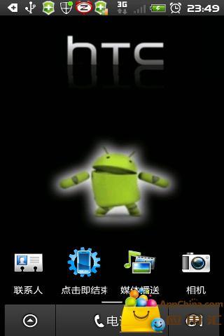 HTC超酷机器人动态壁纸截图1