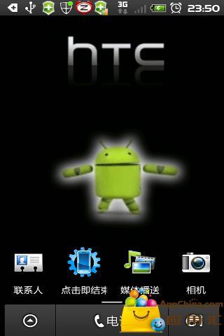 HTC超酷机器人动态壁纸截图4