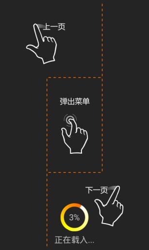 越界·双生 書籍 App-癮科技App