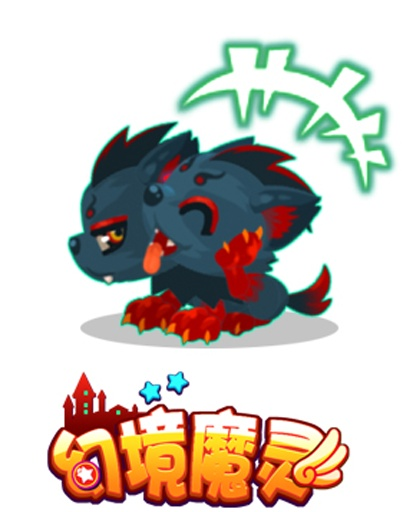 【免費角色扮演App】幻境魔灵-APP點子