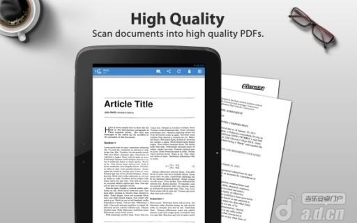 PDF扫描截图2