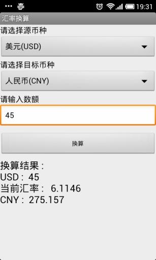 北京華風創新網路技術有限公司