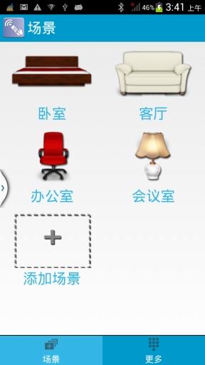「小米万能遥控」安卓版免费下载- 豌豆荚
