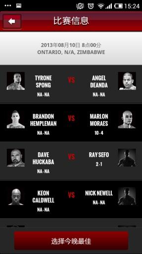 免費體育競技App|我是裁判iJudgeFights:MMA|阿達玩APP