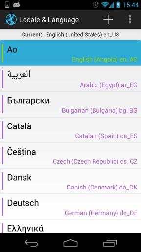 区域和语言