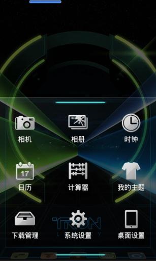 宝软3D主题-酷黑中的极光 工具 App-愛順發玩APP