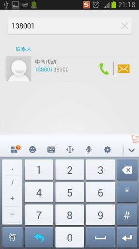 手機版快播APK / APP 下載,Qvod Player Android APP Download ...