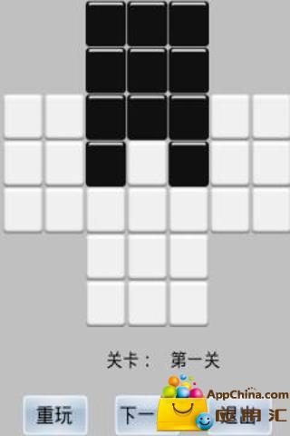 独立跳棋截图0
