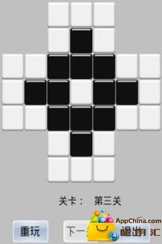 独立跳棋截图1