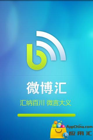 如何註冊新浪微博帳號,設定專屬個人網址? – 香腸炒魷魚