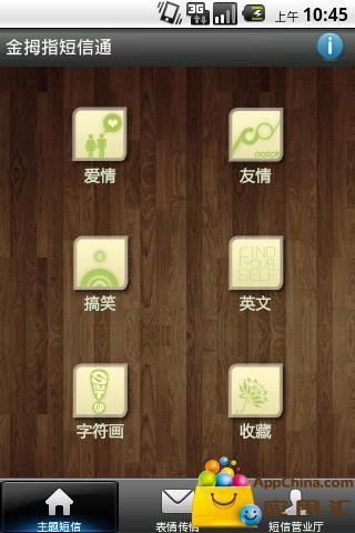 recuperar aplicacion para recuperar historial de llamadas en iphone | Android, iPad, iPhone, Windows