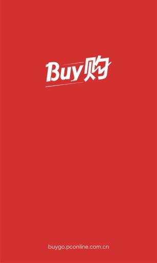 百购—IT数码线上商城