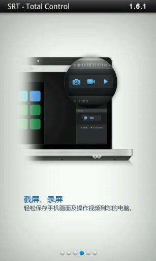 遙控精靈- 手機萬能遙控器- Google Play Android 應用程式